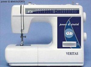 Šicí stroj Veritas 8081 PaS
